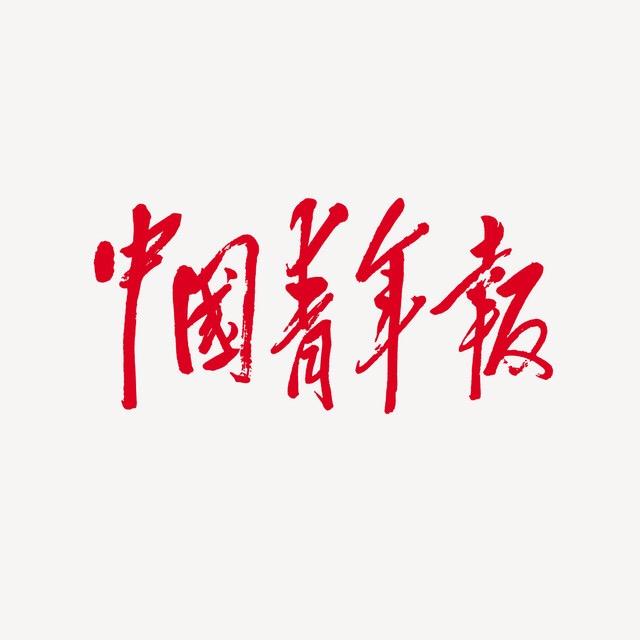 广西柳州将举办中国青年汽车行业创新创业大赛_我要网赚
