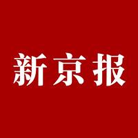 北京大兴国际机场线票价_百度搜索