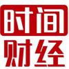 """年终盘点 2018年中概股""""比惨""""大会:新股破发、老股跳水_淘网赚"""