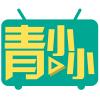 手机刷新闻赚钱软件_新闻公告_绵阳网赚论坛