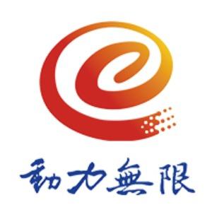 西安网络公司哪家好 行业新闻 丰雄广告第5张