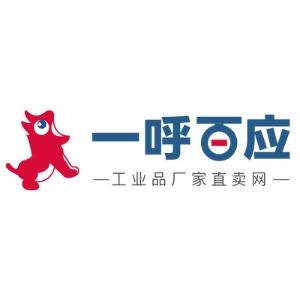 常州喷泉厂家_常州喷泉厂家直销_常州喷泉生产厂家_一呼百应