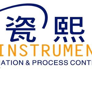 上海瓷熙首页-流量计-液体微小流量计厂家-气体流量计价格[老品牌]