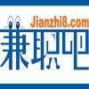 杭州兼职淘宝模特无经验可应聘-杭州新磊服饰有限公司-兼职吧