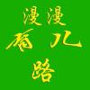 贵州恢复省内交通(转载)