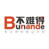 深圳商标注册的最新相关信息