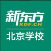 2018快速能提现的手机赚钱游戏 - 互动问答 - 北京新东方学校